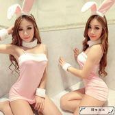 性感情趣內衣真人極度誘惑套裝兔子服兔女郎制服角色扮演夜店演出