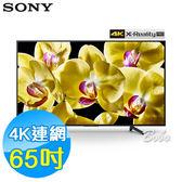 SONY索尼 65吋 4K HDR連網 液晶電視KD-65X8000G