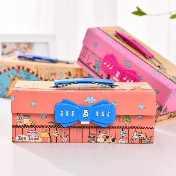 男女三層手提密碼文具盒卡通可愛兒童收納盒鉛筆盒小學生學習文具【新店開業,限時85折】