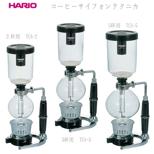 【沐湛咖啡】HARIO TCA-5 虹吸壺 塞風壺 5人份 附HARIO (10克量豆匙 )