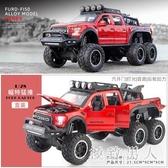 大號猛禽車模鋁合金吉普車模型仿真小汽車兒童皮卡車玩具貨車男孩LXY7700【極致男人】