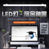 雙12購物節 戶外燈 大學生宿舍燈管神器22公分-40公分led台燈學習寢室書桌USB閱讀充電燈xw
