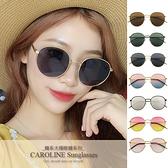 《Caroline》年度最新網紅款潮流行時尚百搭金屬圓框抗UV太陽眼鏡 71297