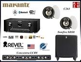 盛昱音響~美國 REVEL LCR8 + CS-6R+SDS8 + Marantz SR5015 藍光劇院組合