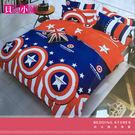 【貝淇小舖】超柔法蘭絨/ 美國隊長(加大雙人鋪棉床包+2枕套)三件組