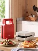 麵包機億德浦三明治機早餐機輕食機面包機壓邊多功能吐司壓烤機華夫餅機 衣間迷你屋LX