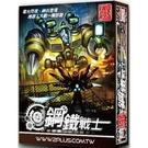 《享亮商城》Z905 大富翁(桌遊)鋼鐵戰士  0848