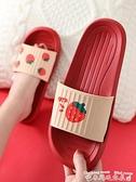 拖鞋涼拖鞋女夏季室內防滑居家家用卡通可愛兒童軟底情侶親子拖鞋夏天迷你屋 迷你屋 618狂歡