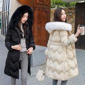 工廠批發價不退換新款羽絨服棉衣女修身中長款大毛領加厚大碼顯瘦棉外套3541#(F1043)