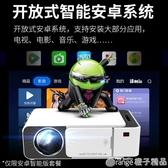 光米S3微小型手機投影儀家用辦公便攜式安卓無線網絡智慧投影機 (橙子精品)
