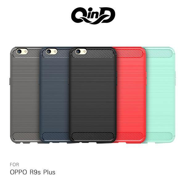 ☆愛思摩比☆QinD OPPO R9s Plus 拉絲矽膠套 TPU 保護殼 全包邊 防摔 軟殼 手機殼 手機套