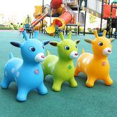 兒童充氣音樂跳跳馬橡膠馬 加厚加大騎馬小木馬 橡皮小鹿戶外玩具·享家生活館YTL