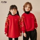 儿童新年衣服男 女童拜年服兒童加絨衛衣男童冬紅色中國風童裝過年兄妹裝班服洋氣 新年禮物