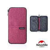 Naturehike 多功能防水旅行護照證件收納包紅色