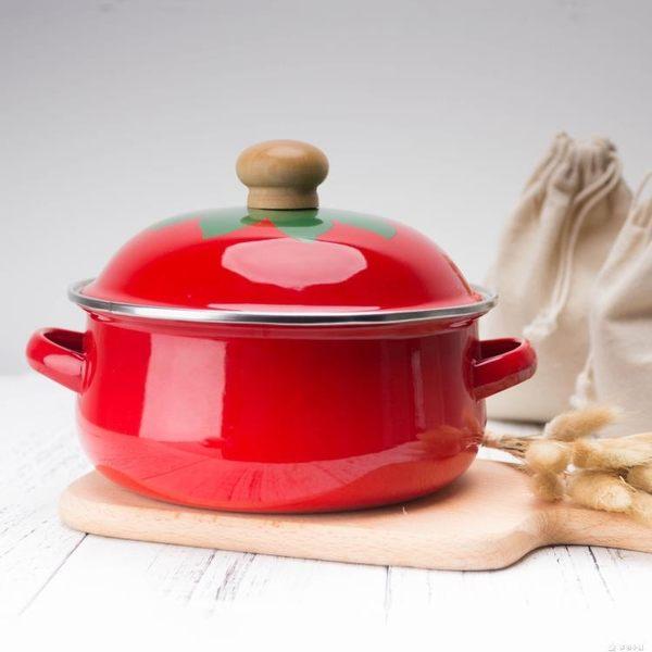 日式18cm 1.5L 琺瑯搪瓷西紅柿湯鍋含保鮮蓋燃氣電磁爐通用多色小屋YXS