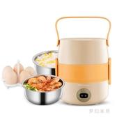 220V 電熱飯盒便攜式可插電加熱保溫熱飯神器充電上班族帶蒸飯器 qf25078【MG大尺碼】
