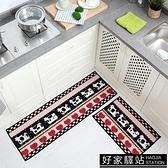 惠多廚房地墊長條防滑防油地毯浴室防水腳墊床邊墊家用墊子可機洗