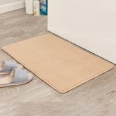 【免運】進門門墊臥室地毯廚房腳墊衛浴室防滑墊子家用門口衛生間吸水地墊