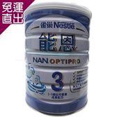 Nestle 雀巢 能恩非水解3幼兒營養成長配方奶粉 800g*12罐【免運直出】