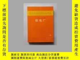 二手書博民逛書店核電廠罕見裏西著 僅印1000冊 珍稀本222933 (德)W.