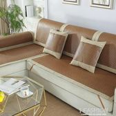 夏季藤席沙發墊涼席墊子沙發現代時尚固定坐墊客廳-Ifashion