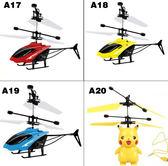 小小人玩具感應飛機飛行器懸浮充電遙控直升機玩具兒童小蜜蜂