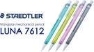 STAEDTLER施德樓 LUNA 7612 三角自動鉛筆