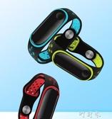 適用小米3/4手環腕帶 小米3nfc手環腕帶智慧手環運動替換三代表帶 交換禮物