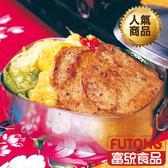 《 古早味人氣美食》【富統食品】鐵路豬排800g(約15片)