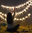 【限時159元】生日佈置相片夾子LED燈串 兒童房間小夜燈 告白佈置掛燈 居家【Mr.1688先生】