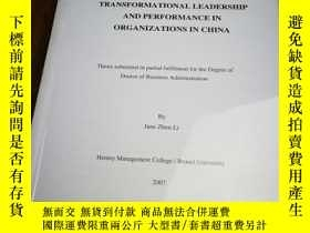 二手書博民逛書店THE罕見RELATIONSHIP BETWEEN PERCEP