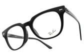 RayBan 光學眼鏡RB5377F 2000 (黑) 經典大框膠款 平光鏡框 # 金橘眼鏡