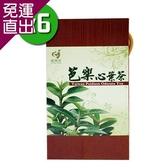 健康族 芭樂心葉茶x6盒 (42包/盒)【免運直出】
