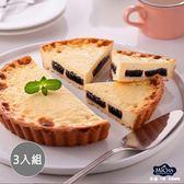 【米迦】黑糖QQ布蕾派(蛋奶素)750g±50gx3入組