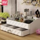 化妝品收納盒女桌面整理置物架【步行者戶外生活館】