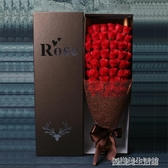 情人節禮物花束送女友媽生日仿真康乃馨假花香皂肥皂花禮盒玫瑰花