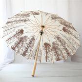 晴雨傘秋冬白樺樹鐵塔日式16骨復古木質直桿傘長柄傘木桿男女