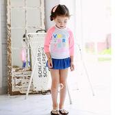 兒童泳衣 彩色 字母 甜美 短褲裙 兩件式 長袖 兒童泳裝【SFC6128】 BOBI  07/06
