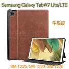 【牛皮紋】三星 Samsung Galaxy Tab A7 Lite/LTE 8.7吋 SM-T225/T220 側掀皮套/軟殼全包覆/可斜立/保護套-ZW