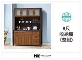 【MK億騰傢俱】AS267-02黃金雙色5尺收納餐櫃(含石面)(全組)