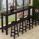 吧檯桌 靠墻吧臺桌簡約家用餐桌窄桌子長條...