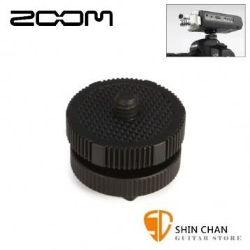 ZOOM HS-1 相機熱靴專用轉接座H1/H5/H6皆可用 【ZOOM錄音筆專用/HS1】