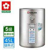 【櫻花】EH1200S4/6儲熱式電熱水器(12加侖-直掛式)6KW/28A