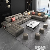 現代簡約乳膠科技布可拆洗布藝沙發大小戶型轉角沙發客廳整裝家具 ATF 夢幻小鎮