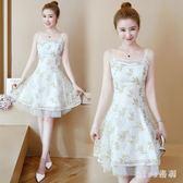 小個子網紗綁帶縮腰洋裝女中大尺碼新款時尚連身裙一字肩吊帶裙收腰顯瘦 GB5951『miss洛羽』