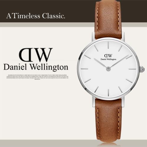 DW 簡約風格 28mm DW00100240 銀框 淺咖啡色 手錶