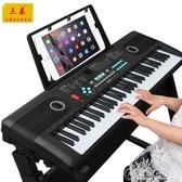 兒童電子琴女孩初學者入門可彈奏音樂玩具寶寶多功能小鋼琴帶話筒  聖誕節免運