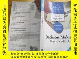 二手書博民逛書店Harvard罕見Business Essentials: Decision Making: 5 Steps to
