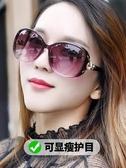 鏡女士2019新款韓版潮防紫外線墨鏡眼睛時尚圓臉偏光變色眼鏡 喵小姐