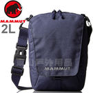 Mammut 2520-00651-5118海洋藍 長毛象 2L側背包/防竊斜背包 Tasch Pouch隨身休閒背包/零錢包 證件包